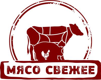 Мясо и мясные продукты в Йошкар-Оле